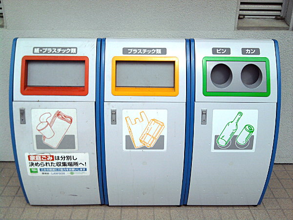 【ご存知?】自販機やコンビニの「ごみ箱」が減少している理由
