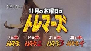 B級でも面白い!巨大生物が襲ってくるパニック映画のおすすめ7選