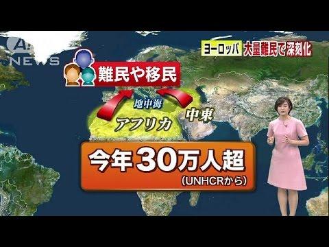 国連「日本は難民を受け入れろ!開戦国にして敗戦国である責任を今移民を受け入れて取れ!!」←は?