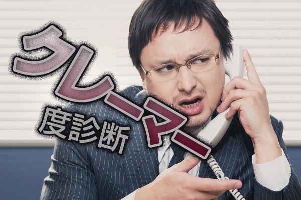 【ご尊顔あり】クレーマー詐欺の女逮捕に貢献 近所の男性に兵庫県警が感謝状