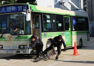 京都市営バスにひかれて死亡 乗客の老人男性、降車後に転倒…回避不可だろ