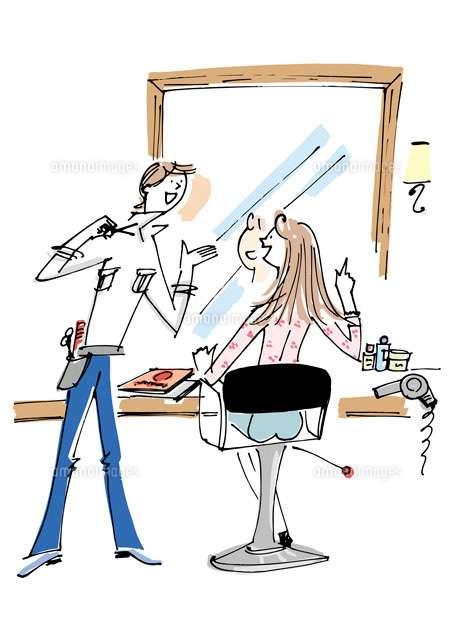 美容院や床屋で「今日休みですか?」と言われた時の対応教えてください
