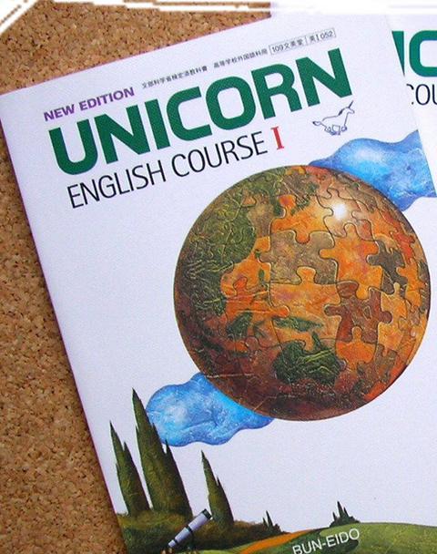 【画像】英語の教科書のエロ画像www【エロ注意】