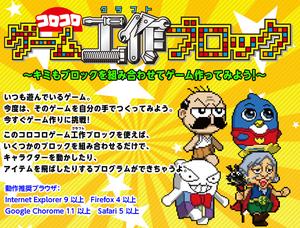 2015-7-31_0-28-41_No-00
