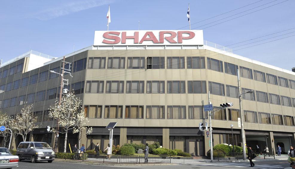 【速報】シャープ 本社ビルをニトリへ売却、よく買ったなこんなもん