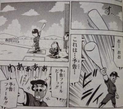 【ボボン!】世紀末リーダー伝たけしで好きだったのは何編? 【3対1!おもしれェ タイマンかーーっ!】