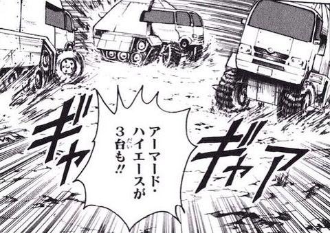 【ま~た】レイプカーのハイエースが行くよ~【兵庫か】