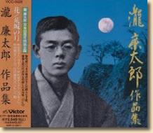【童謡?】日本で一番有名な歌って何だろうな【歌謡?】