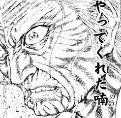 【狂気】 シ グ ル イ 実 写 化 【ぬふぅ】