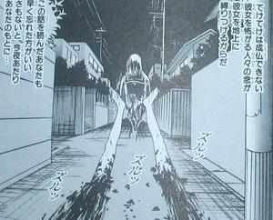 【画像】丑三つ刻のホラー漫画スレ