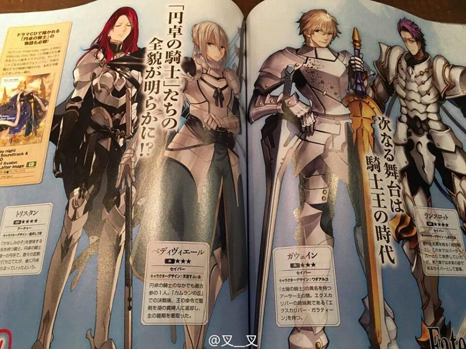 【悲報】Fateのソシャゲ、低レアで実装予定だったキャラが人気キャラだと知って急遽高レアに設定変更