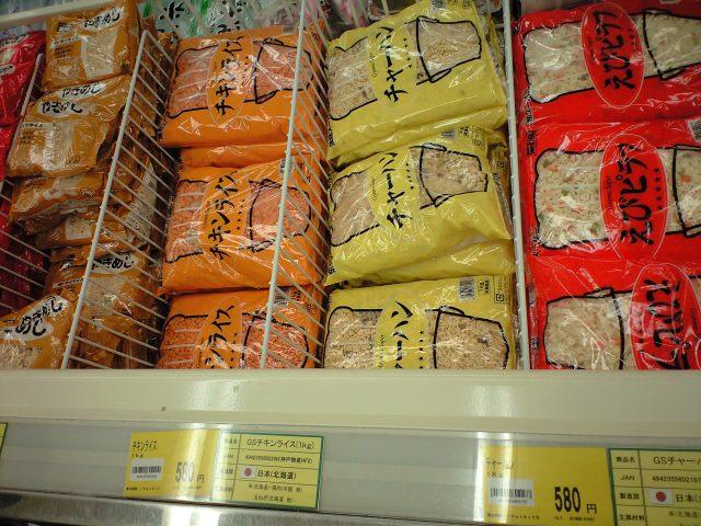業務スーパーで買うと 捗るもの 地雷なもの
