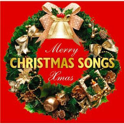 今こそ聴きたい 『クリスマスソング』 1位はあのCMソング