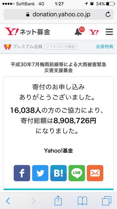 iphone_5940