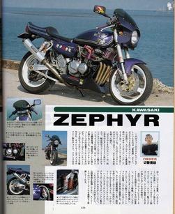 1997 バリマシ1