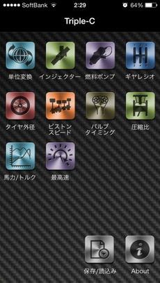 iphone-00