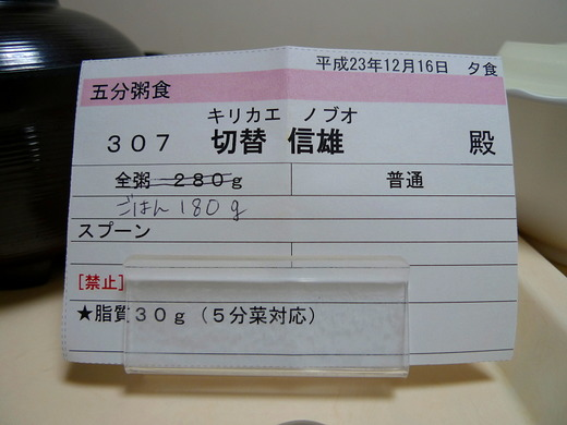 P1070839