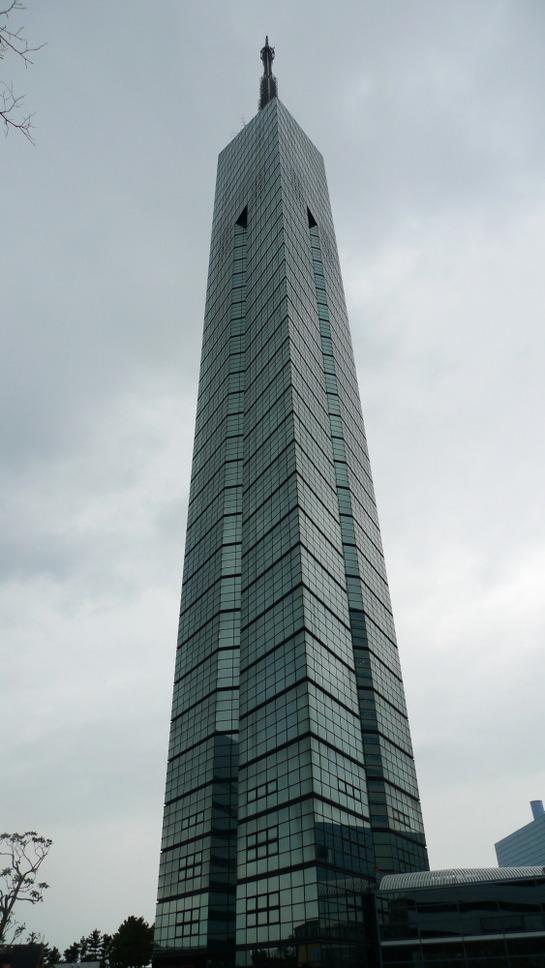 P1140694