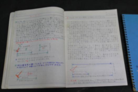 SBR_5509