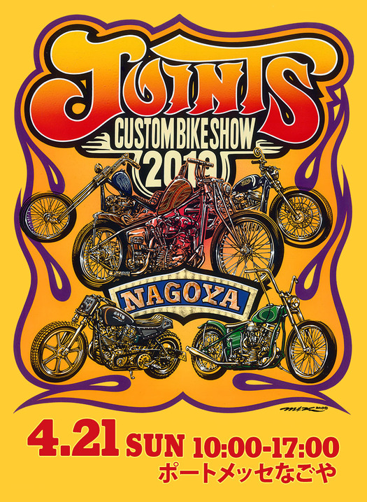 JOINTS CUSTOMBIKE SHOW