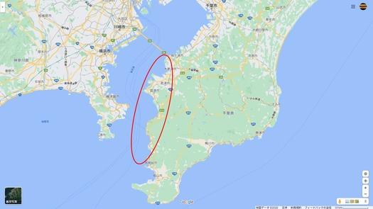 Chiba,