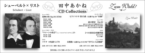 tanaka_koukoku-mihon