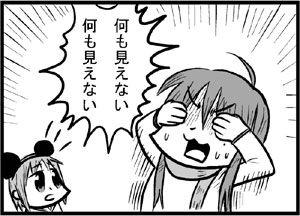 db8f447f