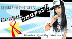 hotaru-newtop03