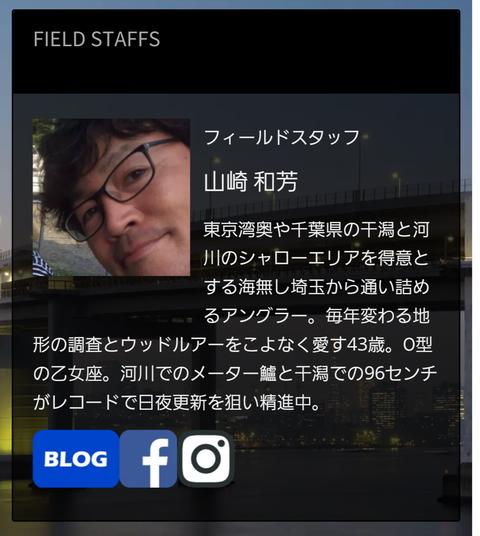 Screenshot_2019-05-14-14-02-57-1
