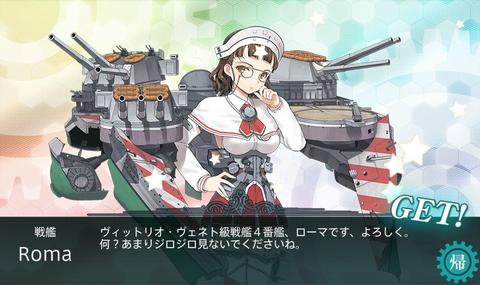 【艦これ】E-6甲ボス周回編成を考える(Roma/U-511掘り)