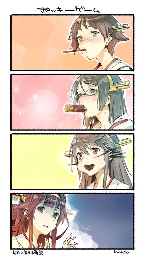 【艦これ】お昼の姉画像スレ
