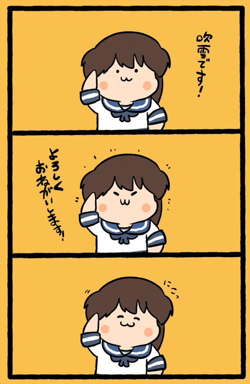 【艦これ】深夜の笑顔画像スレ