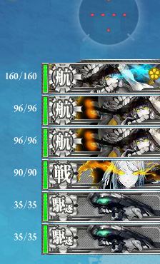 e2-boss2