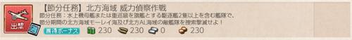 4d8c9f838a9568dcf0a21cc519fc7d5c