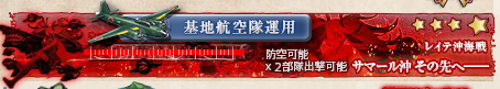 c781d3df401b02975911647454939fc0