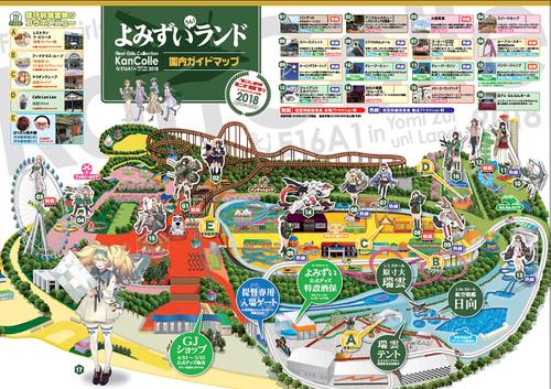 yomizui-map790