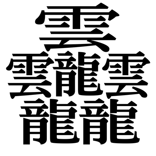 1200px-Taito_1.svg