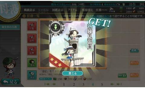 【艦これ】正直菱餅集めはE5甲よりきつい
