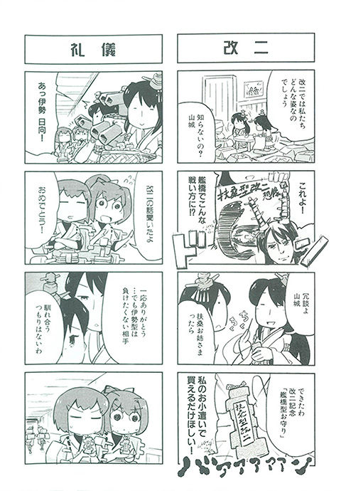 10nobuyoshi_