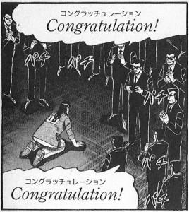 congratulation-268x300