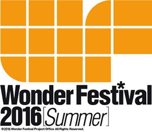 wf2016s_logo