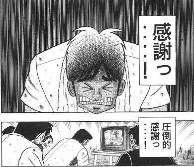 gazou_0370