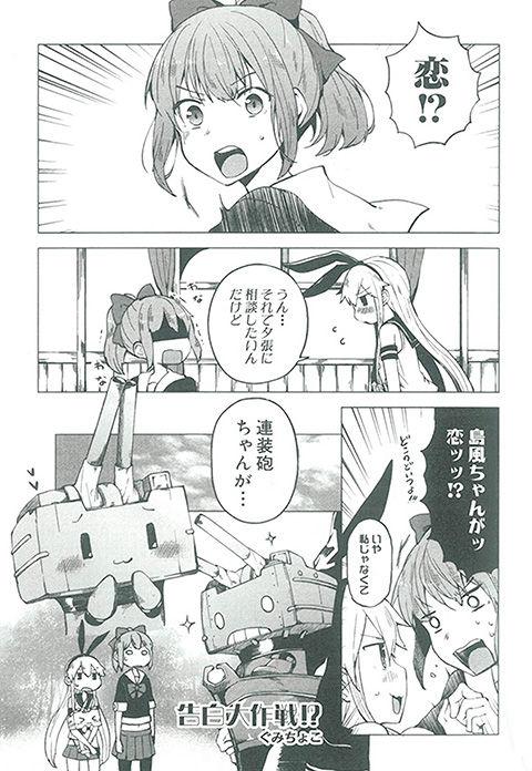 03gumityoko_