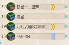 c819b41e90034a5f0bee2f8dab3423b6
