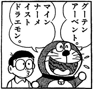 20141027071523 (1)