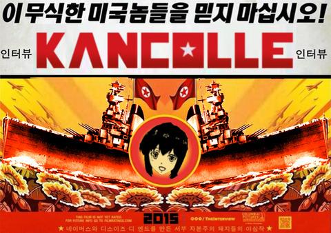 NK-KanColle3