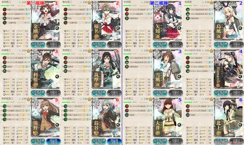 攻略編成_060