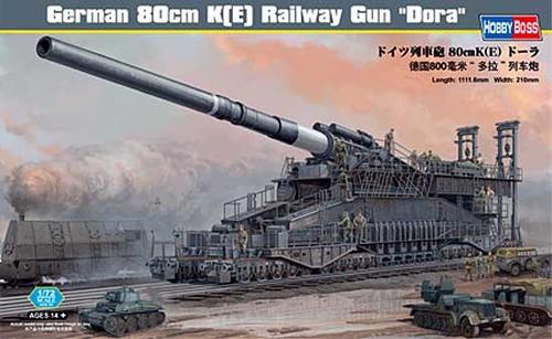 【艦これ】地上で80cm砲って何が攻撃目標だったの?