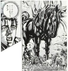 hananokeiji-matsukaze_thumb