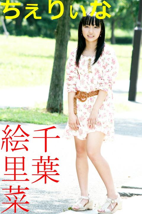 千葉絵里菜(22)